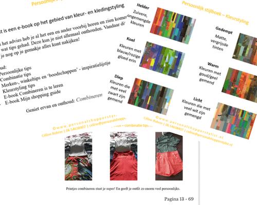 Garderobecheck kledingadvies utrecht